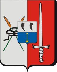 Afb. 2. Het familiewapen Van Beijma thoe Kingma, foto met dank aan het Centraal Bureau voor Genealogie.