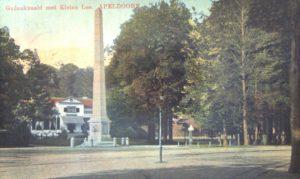 Afb. 2. Afb. Huis Het Kleine Loo in Apeldoorn, het intendantenhuis van paleis Het Loo, waar de familie Van Suchtelen van de Haare woonde, foto part. coll.