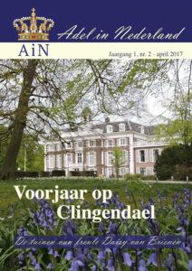 Afb. De voorkant van het aprilnummer van het nieuwe magazine van AiN.