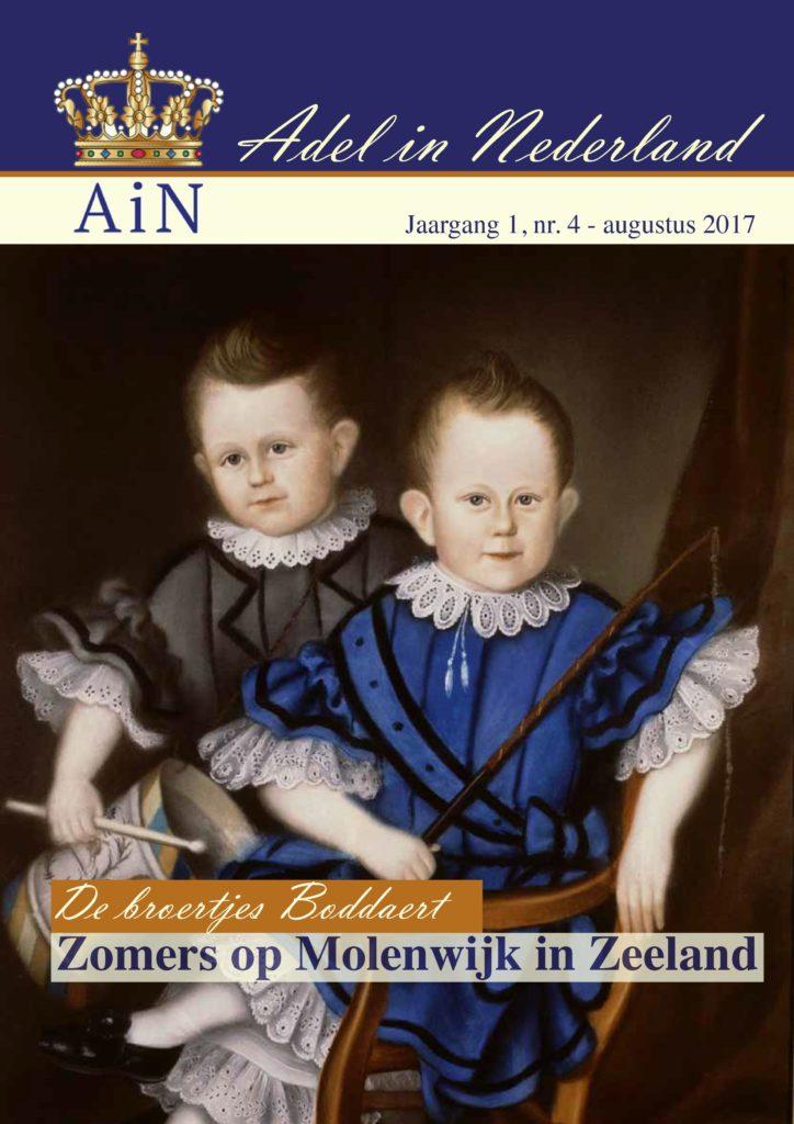 ain_magazine_j1n4_cover